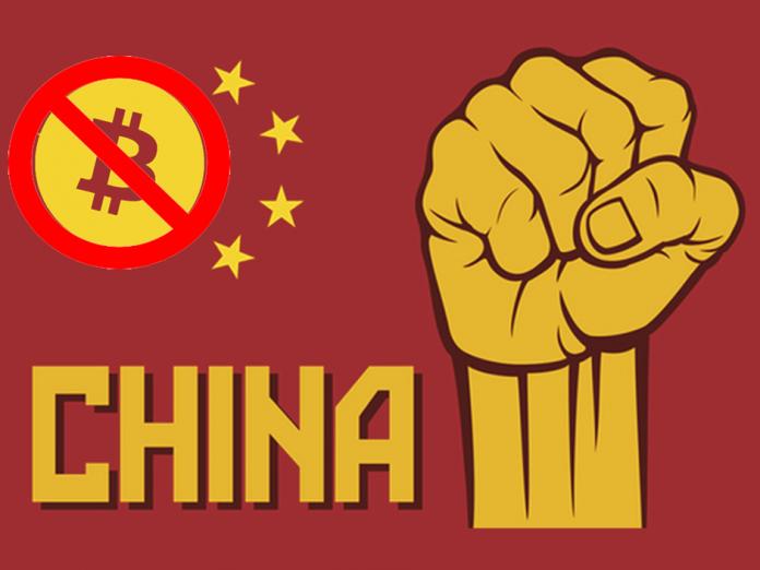 Prohibicion China Bitcoin