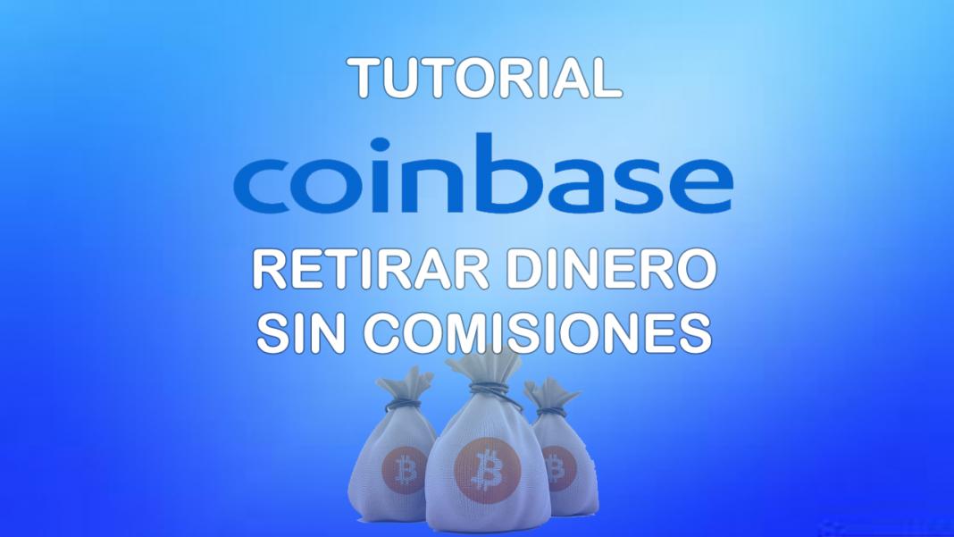 Coinbase без комиссий