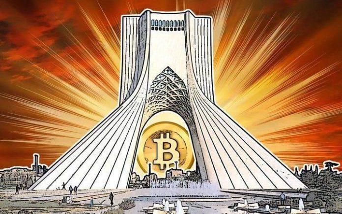 Bitcoin futuro para evitar multas entre paises